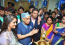 Actress Keerthi Suresh Launches Agarwal Eye Hospital -Photos