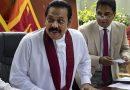 இலங்கை அதிபர் தேர்தல் ராஜபக்சே கட்சி அபார வெற்றி