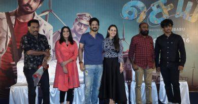 Sei Tamil Movie Press Meet Photos