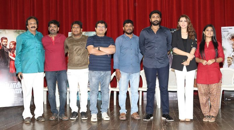 Thuppakki Munai Movie Press Meet Photos