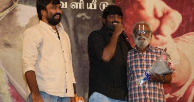 Seethakaathi Movie Press Meet Photos