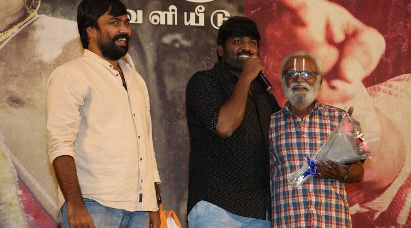 Seethakaathi Movie Press Meet Photos