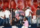 Unkadhal Irunthal Movie Audio Launch Photos
