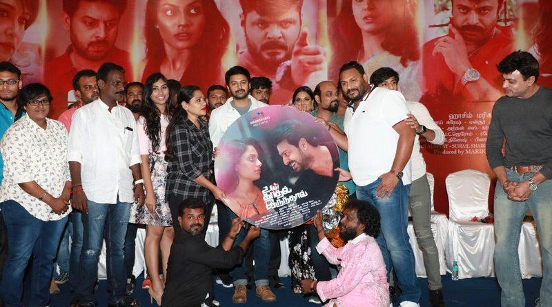 Unkadhal Irunthal Movie Audio Launch Photos