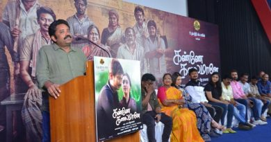Kanne Kalaimane Tamil Movie Press Meet Stills