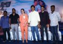 Kee Tamil Movie Press Meet Stills