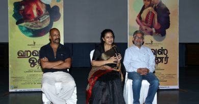 House Owner Movie Press Meet Photos