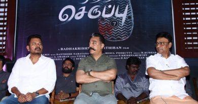 Oththa Seruppu Movie Audio Launch Photos