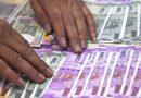 TN anti-corruption bureau seizes Rs 77 lakh from senior official