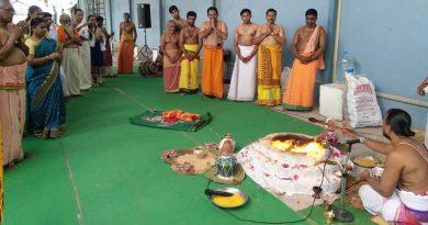 வாலாஜாபேட்டை ஸ்ரீ தன்வந்திரி ஆரோக்ய பீடத்தில்  தங்க சனீஸ்வரர் – ஜெய மங்கள சனீஸ்வரர் – ஸ்ரீ லக்ஷ்மி வராஹர் ஆலய  மஹா கும்பாபிஷேகத்தினுடைய இரண்டாவது நாள் பூஜைகள் நடைபெற்றது