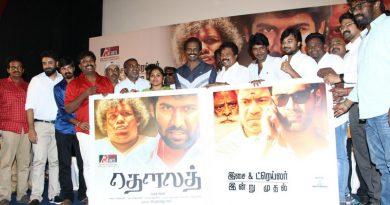 Dowlath Movie Audio launch photos