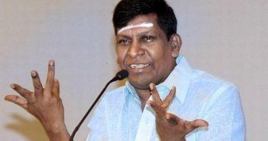 நடிகர் வடிவேலுவின் ரூ.5 கோடி மதிப்பிலான நிலம் மீட்பு!