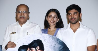 Aditya Varma Movie Audio Launch Photos