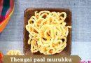 Thengai paal murukku- Diwali recipe