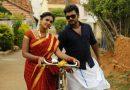 Thavam Tamil Movie Stills
