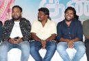 Gundu Movie Audio Launch Photos