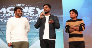 Hey Money Come Today Go Tomorrow Ya Movie Title Launch Event Stills