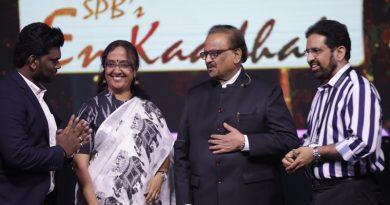 """En Kaadhale"" – SPB Musical Night Event Stills"