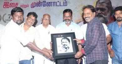 GnanaSerukku Movie Audio Launch Photos
