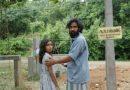 Thaai Nilam Tamil Movie Stills