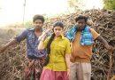Robin Hood Tamil Movie Stills
