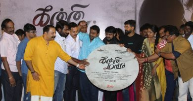 Kanni Maadam Audio Launch Photos