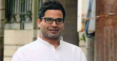 அரசியல் ஆலோசகர் பிரசாத் கிஷோர் மீது வழக்கு பதிவு