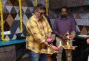 Pitha Movie Launch Stills