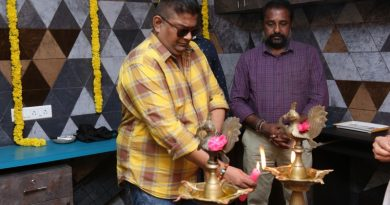 Pitha Movie Launch Stills