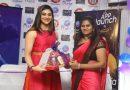 Actress Indhuja in Reto App launch Event Stills