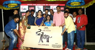 Yanai Movie Poster Release Stills