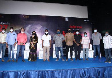 Kavalthurai Ungal Nanban Press Meet Photos