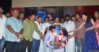 Kombu Movie Audio Launch Photos