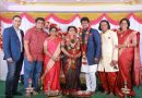 Actor Babu Ganesh Son Actor Rishi Raj Engagement Stills