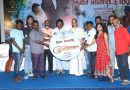 Munna Movie Audio Launch Stills