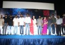 Trip Movie Trailer Launch Stills