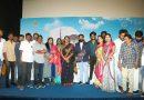 Kuzhali Movie Audio Launch Stills